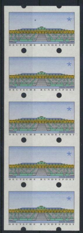 Bundesrepublik Automatenmarken Fehldruck ohne Werteindruck 5er Streifen + Nummer