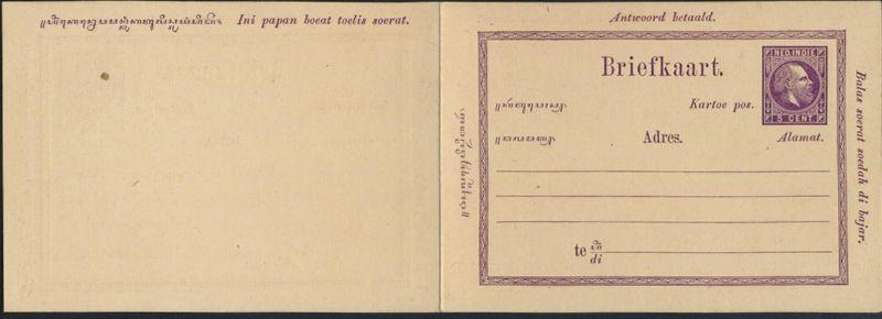 Niederländisch Indien Ganzsache P 3 Frage + Antwort noch zusammenhängend