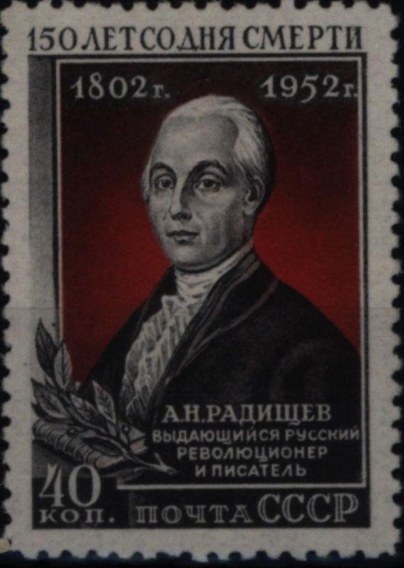 Sowjetunion 1644 Todestag Aleksandr Raditschtschew 1952 postfrisch ** MNH