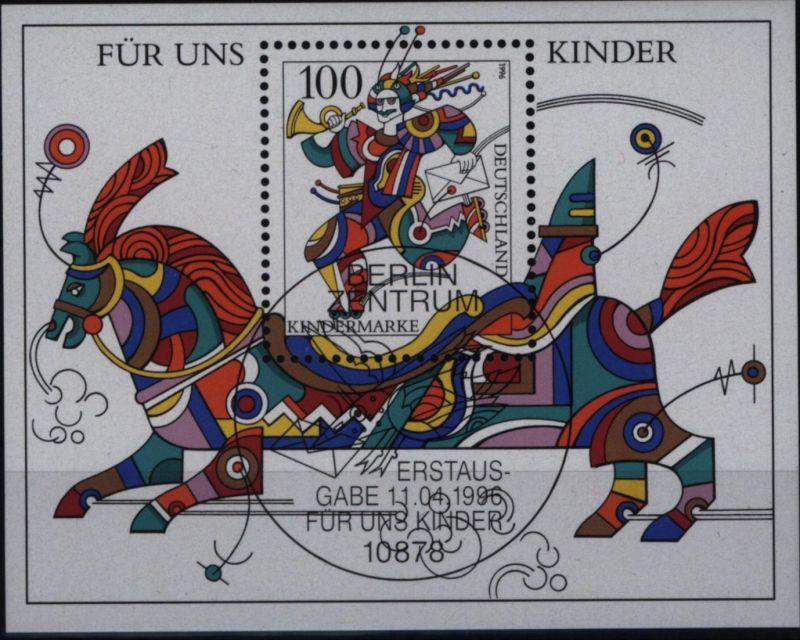 Bund Block 35 Plattenfehler II Ersttagsstempel Blockausgabe Für uns Kinder 1996