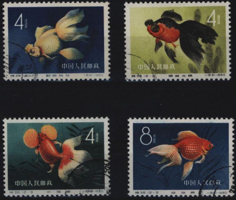 China VR 534-537 Zuchtformen Goldfische 1960 Satzteil vier Werte gestempelt