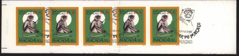Macao Markenheftchen 694 Chinesisches Neujahr Jahr des Affen 1992 gestempelt
