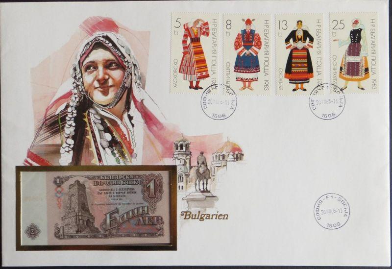 Geldschein Banknote Banknotenbrief Bulgarien 1 Leva 1986