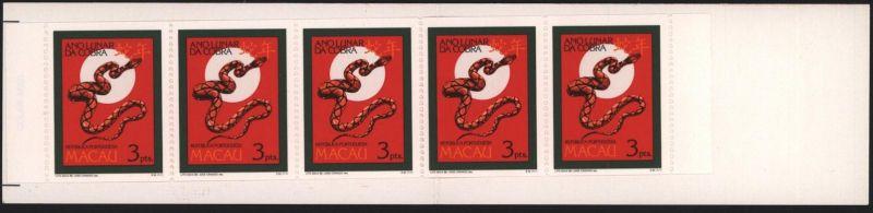 Macao Markenheftchen 611 Chinesisches Neujahr Jahr der Schlange 1989 postfrisch