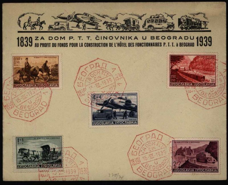 Jugoslawien Brief 370-4 Post -u. Telegraphen-Beamte FDC Flugzeug Auto Eisenbahn