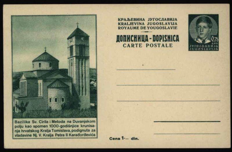 Jugoslawien Bild - Ganzsache P 79 1000 Jahre Königreich Kroatien ungebraucht