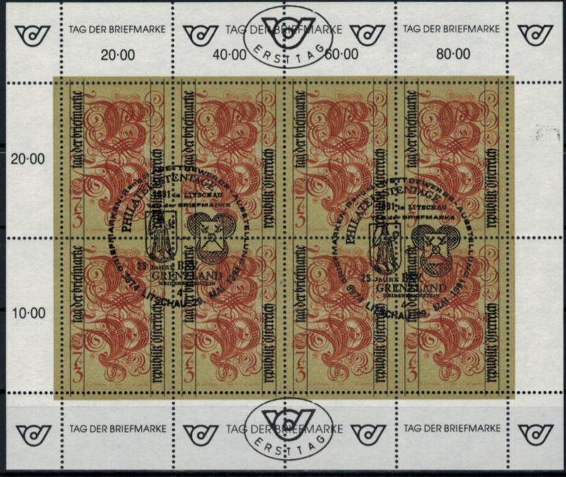 Österreich Kleinbogen 2032 Tag der Briefmarke Ersttagsstempel 1991