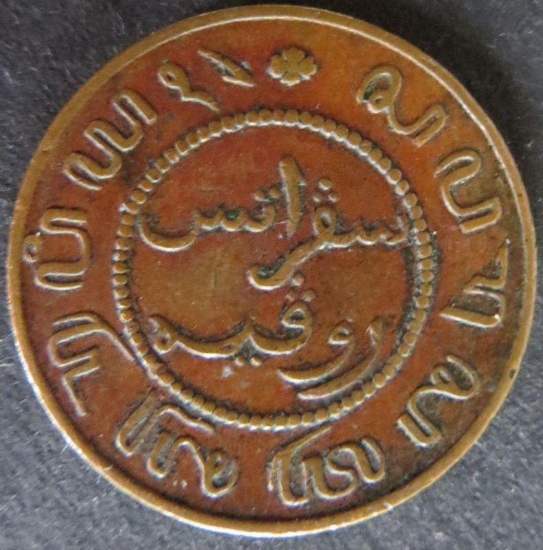 Münze Niederländisch Indien 1868 - 1 Cent Königliches Wappen sss