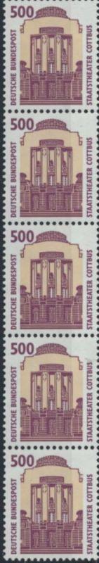 Bund 1679 R II 5er-Streifen - 500 Pf Staatstheater Cottbus SWK mit Nr. 240