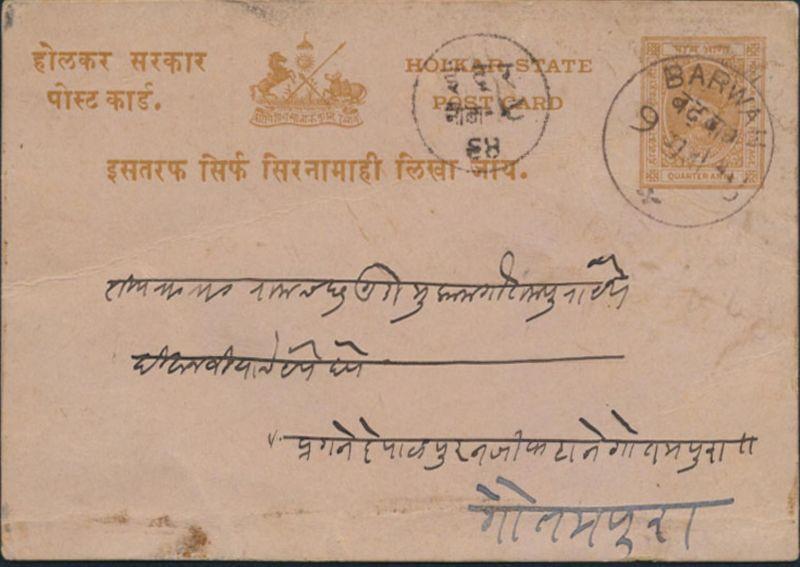 Indore Holkar-State Indien Ganzsache P 3 Tukaji Rao gelaufen ab Barwah