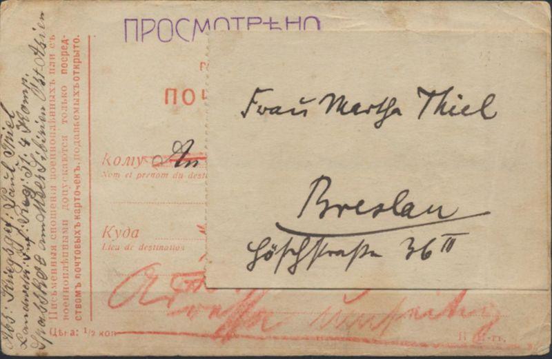 Kriegsgefangenenpost 1. Weltkrieg Sibirien Spasskoje Russland nach Breslau