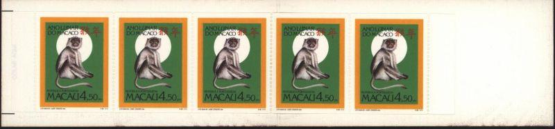 Macao Markenheftchen 694 Chinesisches Neujahr Jahr des Affen 1992 postfrisch