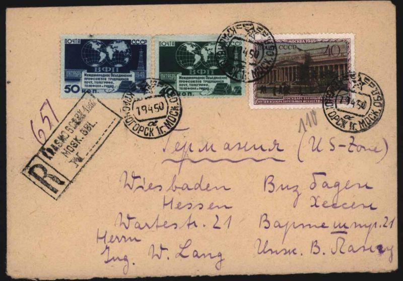 UDSSR Sowjetunion R- Brief PTT Kongress Motiv Post Postgeschichte Postautomation