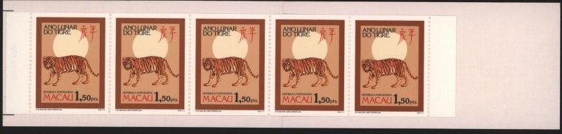 Macao Markenheftchen 550 Chinesisches Neujahr Jahr des Tigers 1986 postfrisch