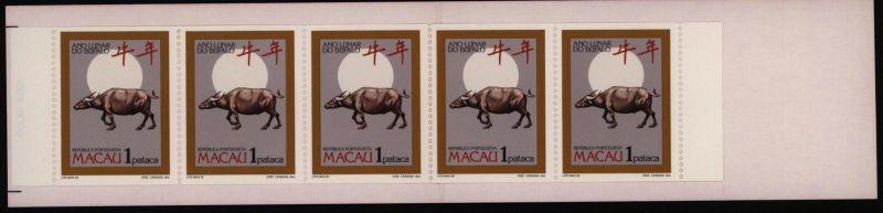 Macao Markenheftchen 532 Chinesisches Neujahr Jahr des Ochsen 1985 postfrisch