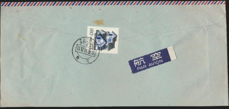 Brief China Luftpost EF 2226 Shanghai nach Ratzeburg