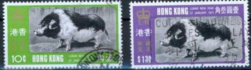 Hong Kong China Chin. Neujahr Jahr des Schweines 1971 sauber gestempelt.