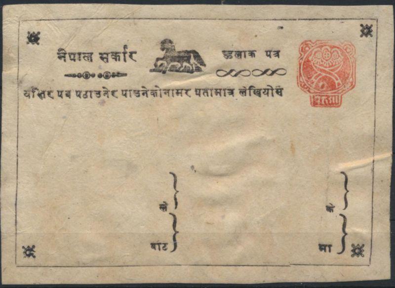 Nepal Ganzsache Postkarte P 1 1 Paisa rot Art Pergamentpapier postal stationery