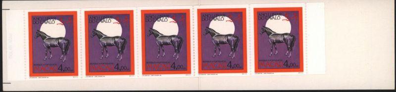 Macao Markenheftchen 639 Chinesisches Neujahr Jahr des Pferdes 1990 postfrisch