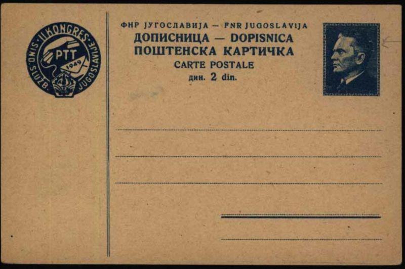 Jugoslawien Ganzsache P 130 2 Din blau Zudruck PTT Postgewerkschaft ungebraucht