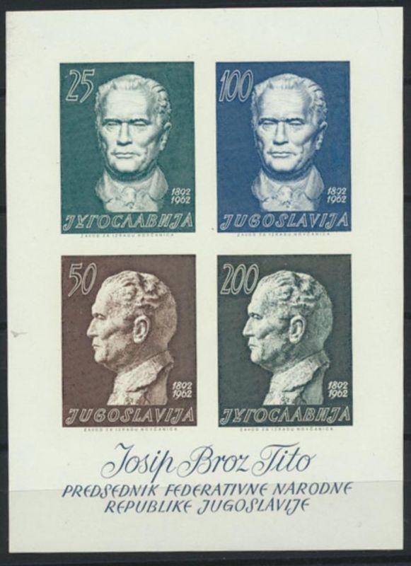 Jugoslawien Geburtstag von Tito Block 8 1003-1006 postfrisch 1962
