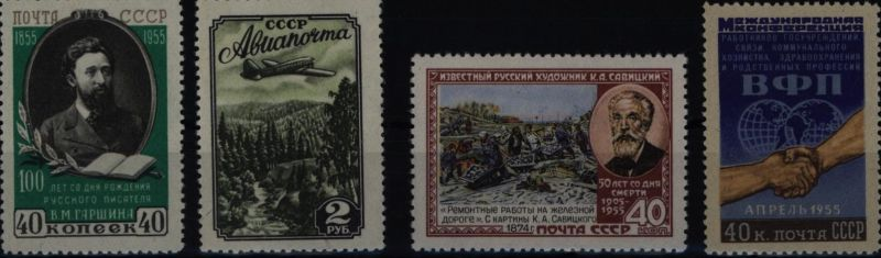 Sowjetunion 1748-1751 vier Ausgaben 1955 Garschin-Konferenz Wien komplett ** MNH