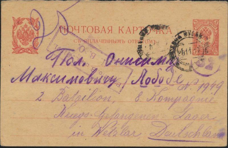 Kriegsgefangenenpost Rußland Ganzsache P 23 F mit Zensur an das Lager Wetzlar