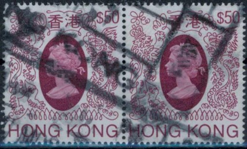 Hongkong 50 $ Königin Elizabeth II. im waagerechtes Paar gestempelt.