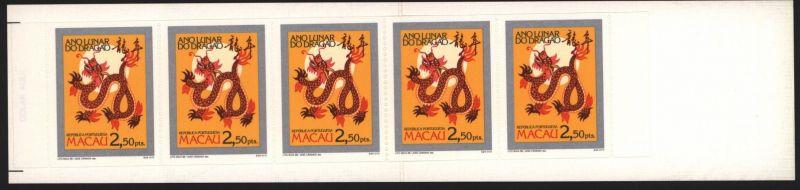 Macao Markenheftchen 588 Chinesisches Neujahr Jahr des Drachen 1988 postfrisch