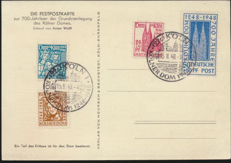 Besetzung Bizone Anlaßkarte Kölner Dom 69-72 mit Ersttagsstempel 15.8.1948