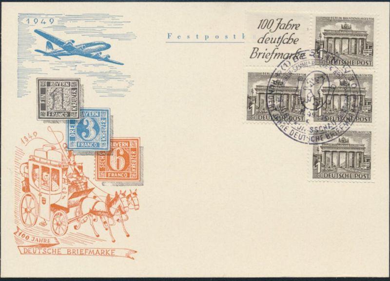 Berlin Sonderkarte Bauten Zusammendruck S1 Flugpost 100 Jahre Briefmarke FDC SST