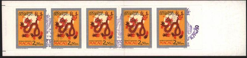 Macao Markenheftchen 588 Chinesisches Neujahr Jahr des Drachen 1988 gestempelt