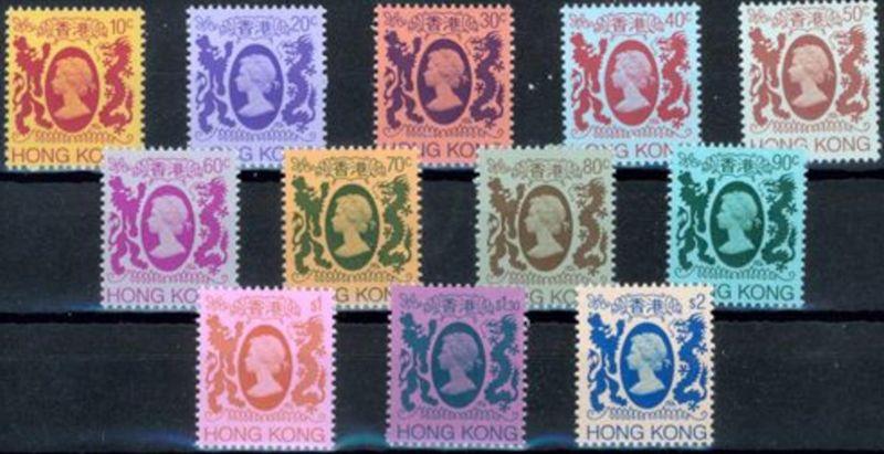 Hongkong Freimarken: Königin Elizabeth II. u. Wappentiere, tadellos postfrisch.