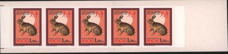 Macao Markenheftchen 568 Chinesisches Neujahr Jahr des Hasen 1987 postfrisch