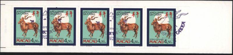 Macao Markenheftchen 667 Chinesisches Neujahr Jahr der Ziege 1991 gestempelt