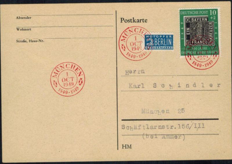 Bund 113 Brief Karte 10 Pf. EF Tag der Briefmarke mit rotem SST München