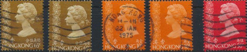 Hongkong Freimarken Königin Elisabeth II. gestempelt 1975