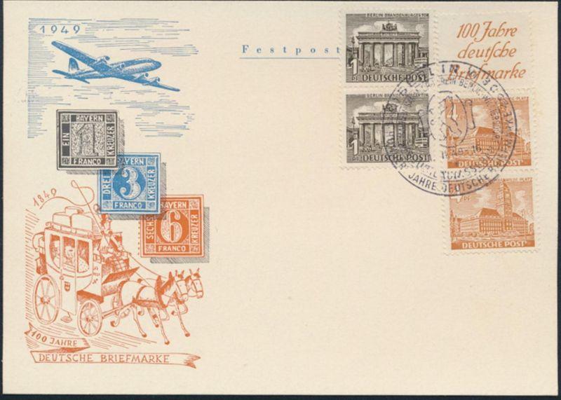 Berlin Sonderkarte Bauten Zusammendruck S2 Flugpost 100 Jahre Briefmarke FDC SST