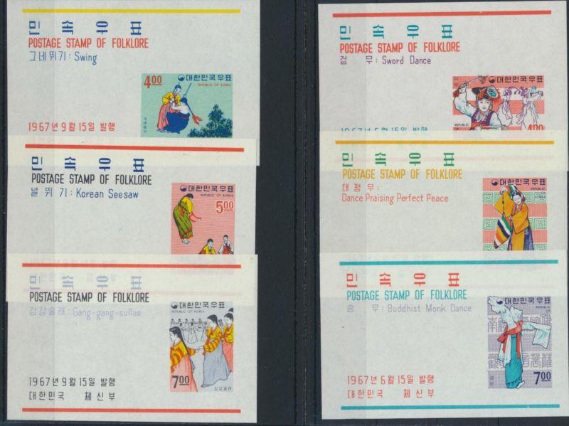 Südkorea Block 254-262 postfrisch - Folklore Theater Tanz