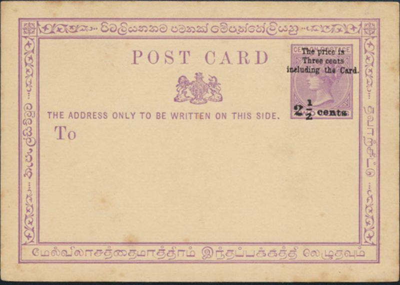 Sri Lanka Ceylon Ganzsache Queen Victoria P 6 Aufdruck 4-zeilig 2 1/2 a. 2 cent