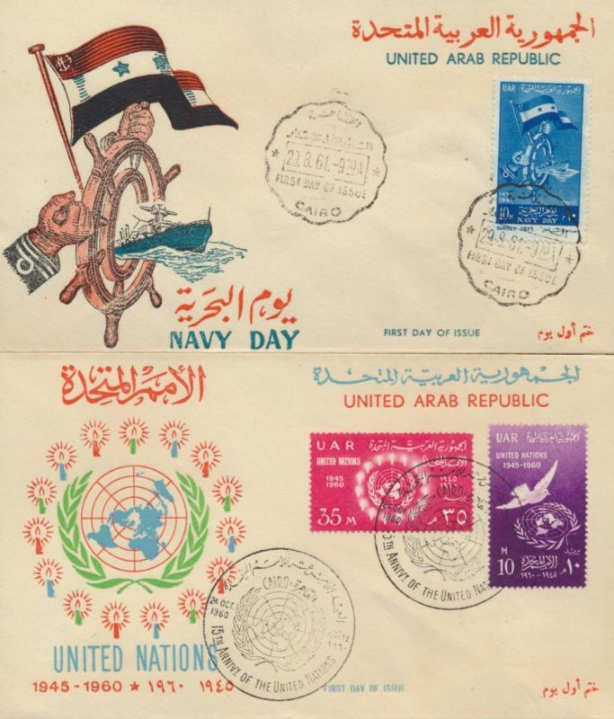 UAR United Arab Republic 2 Covers United Nations and Navy Day 1960-61
