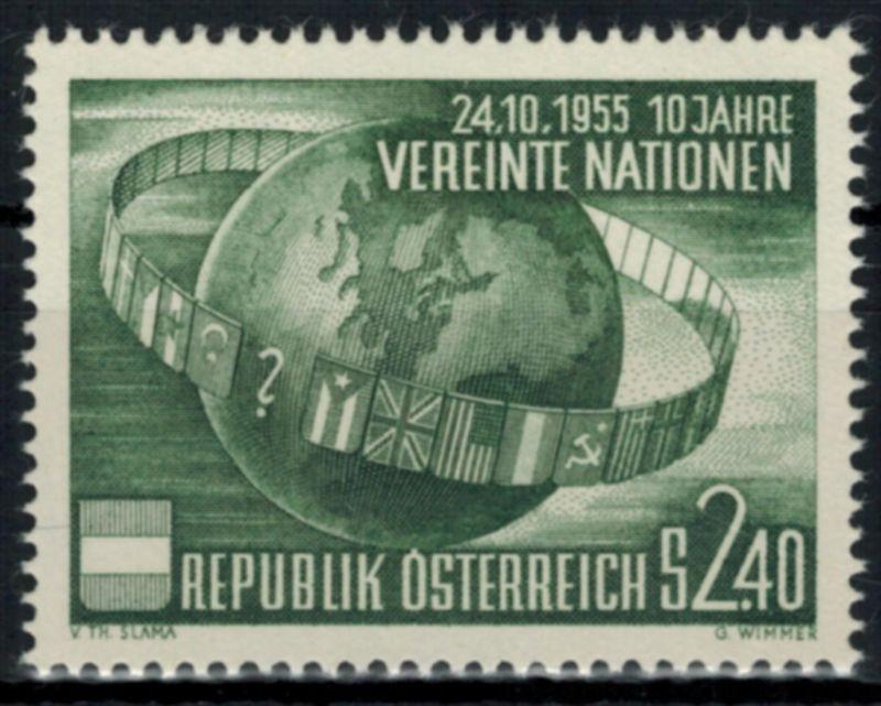 Österreich 1022 10 Jahre Vereinte Nationen 1955 Luxus postfrisch Kat.-Wert 16,00
