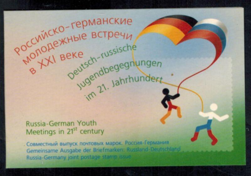 Bund 2408 Markenheftchen Deutsch-Russische Jugendbegegnungen 2004 postfrisch