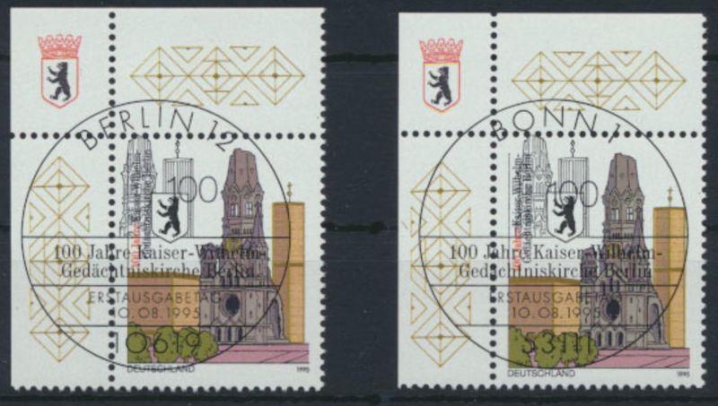 Briefmarken Bund Bogenecken Ersttagssonderstempel Berlin + Bonn ex 1812-2048