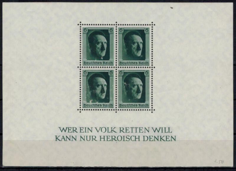 Deutsches Reich 646 Viererblock Herzstück aus Block Luxus postfrisch MNH