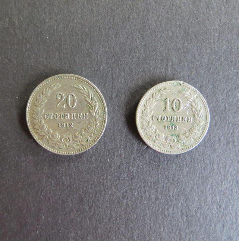 Münzen Bulgarien 10+20 Stotinki Zarstvo Balgarija 1912+1913 Schön 25+26  ss-vz