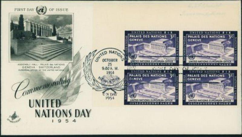 Brief UNO 31-32 New York 1954 Tag der VN 2 FDC Eckrand-Viererblock Bogenecke