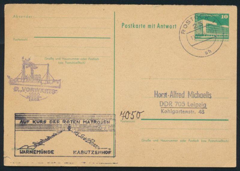 DDR Ganzsache P 85F mit Schifffahrt Stempel Dampfer Vorwärts rote Matrosen