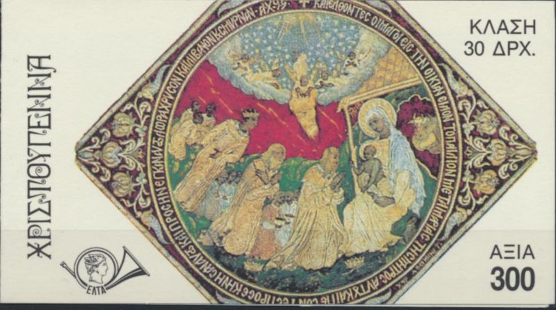 Griechenland 1713 D Markenheftchen gestempelt Weihnachten 1988