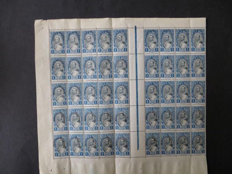 Albanien 195 Verfassung Bogenteil 45 Stück postfrisch Albania Kat.-Wert 180